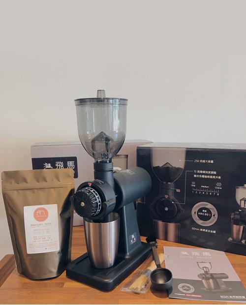 楊家小飛馬咖啡磨豆機(家庭用) 601N 珈琲組合